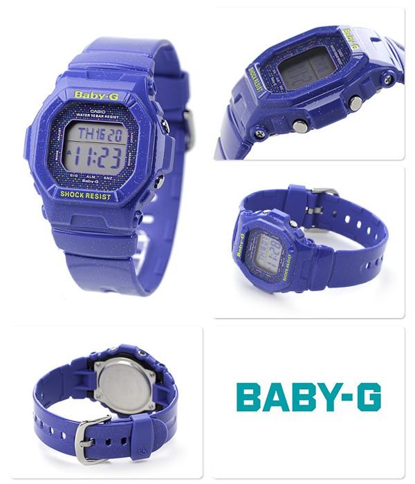 BG-5600GL-2DR