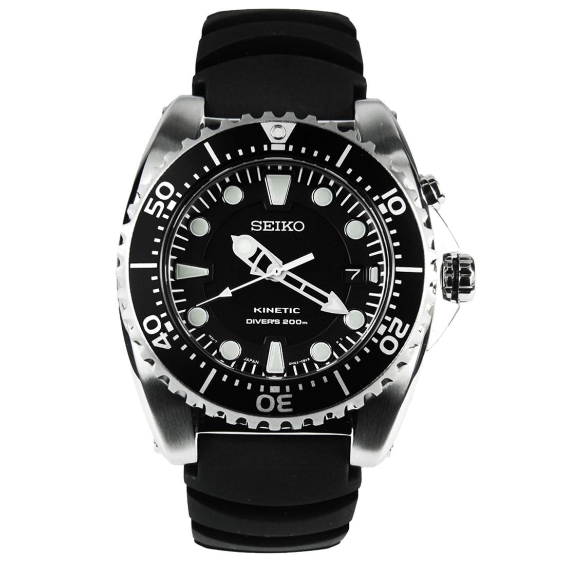 3f17130acda13 Seiko Kinetic Diver s SKA371 SKA371P SKA371P2 -